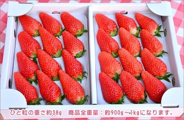 章 姫デラックスパック 18粒入 大箱 4,000円
