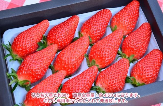 章 姫デラックスパック 12粒入【ギフトBOX入】 1,800円