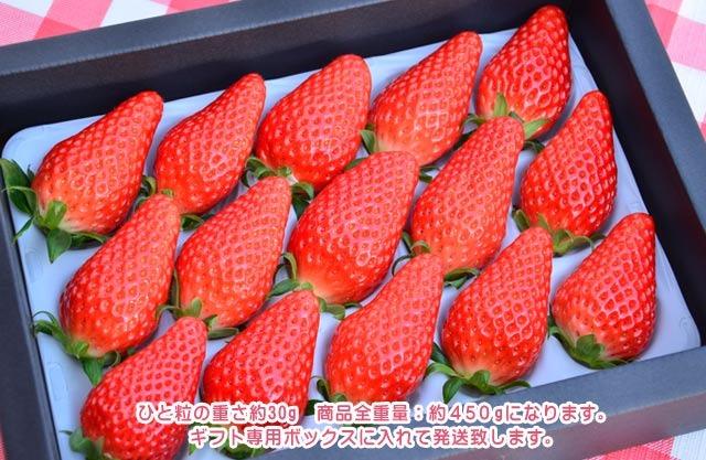 章 姫デラックスパック 15粒入【ギフトBOX入】 1,800円