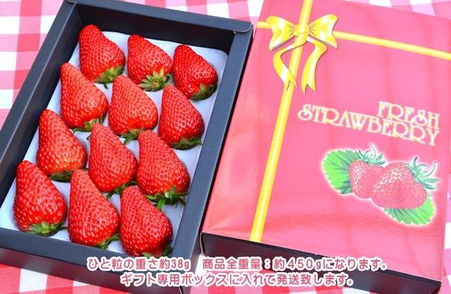 紅ほっぺデラックスパック 12粒入【ギフトBOX入】 1,800円